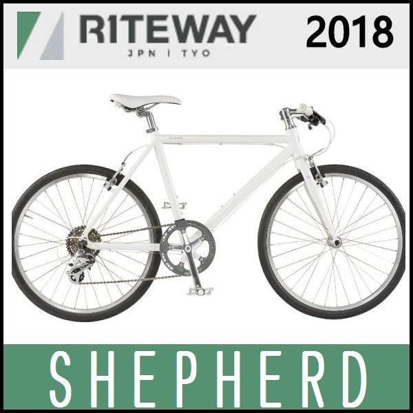クロスバイク ライトウェイ シェファード (マットホワイト) 2018 RITEWAY SHEPHERD