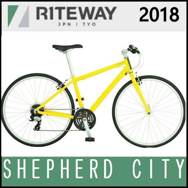 クロスバイク ライトウェイ シェファード シティ (ジラフイエローメタリック) 2018 RITEWAY SHEPHERD CITY