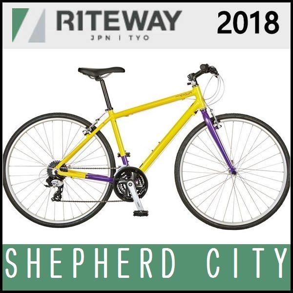 クロスバイク ライトウェイ シェファード シティ (フェスティバルイエロー&パープル) 2018 RITEWAY SHEPHERD CITY