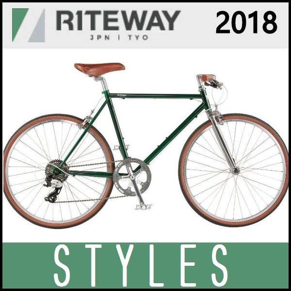 クロスバイク ライトウェイ スタイルス (グロスダークオリーブ) 2018 RITEWAY STYLES