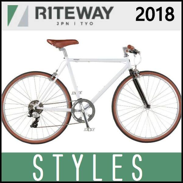 クロスバイク ライトウェイ スタイルス (グロスホワイト) 2018 RITEWAY STYLES