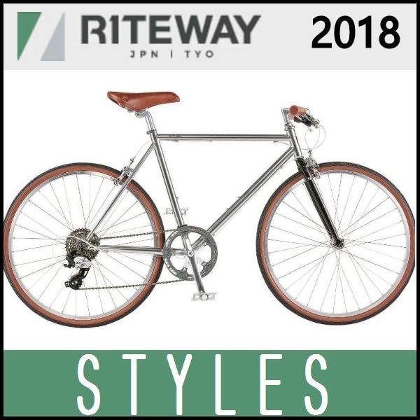 クロスバイク ライトウェイ スタイルス (グロスチタンシルバー) 2018 RITEWAY STYLES