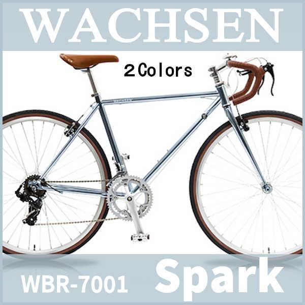 ロードバイク WACHSEN WBR-7001 Spark / ヴァクセン 700Cクロモリロードバイク 14段変速 Spark【送料無料・メーカー直送・代引不可】