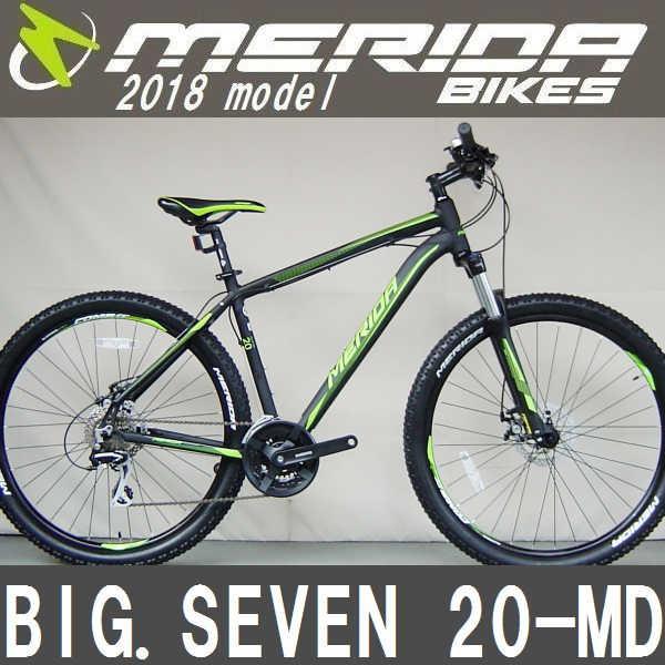 マウンテンバイク メリダ ビッグセブン 20 MD (マットブラック/グリーン | EK54) 2018 MERIDA BIG.SEVEN 20-MD