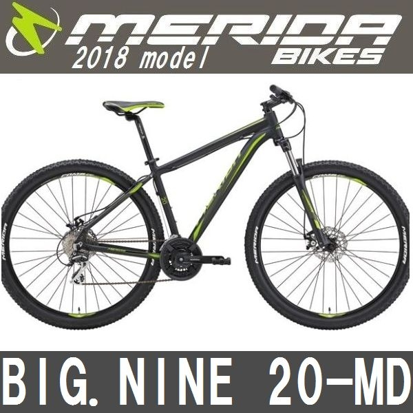 マウンテンバイク メリダ ビッグナイン 20 MD (マットブラック/グリーン | EK54) 2018 MERIDA BIG.NINE 20-MD