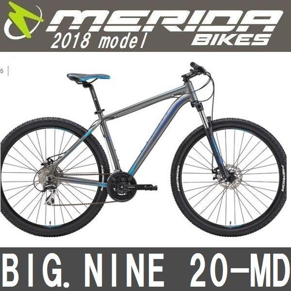 マウンテンバイク メリダ ビッグナイン 20 MD (シルクアンスラサイト | ES36) 2018 MERIDA BIG.NINE 20-MD