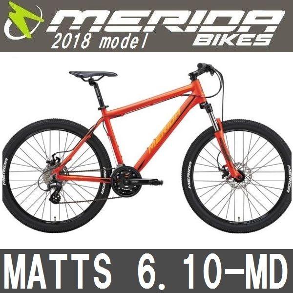 マウンテンバイク メリダ マッツ 6.10 MD (マットレッド | ER23) 2018 MERIDA MATTS 6.10-MD