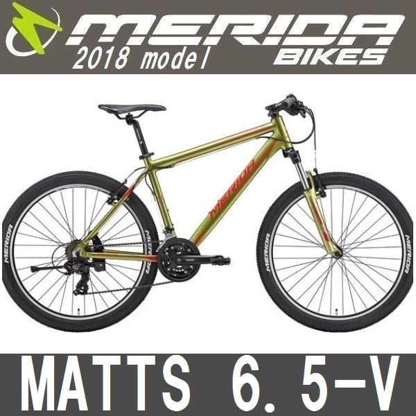 マウンテンバイク メリダ マッツ 6.5 V (オリーブ | EG28) 2018 MERIDA MATTS 6.5-V