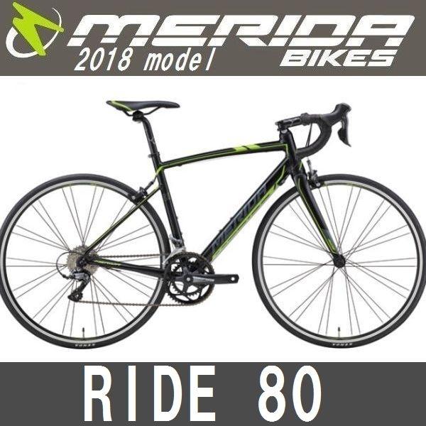 本物保証!  ロードバイク メリダ ライド 80 (シルクブラック   メリダ EK29) ライド 2018 MERIDA MERIDA RIDE 80, 熊本県:ad5795b4 --- portalitab2.dominiotemporario.com