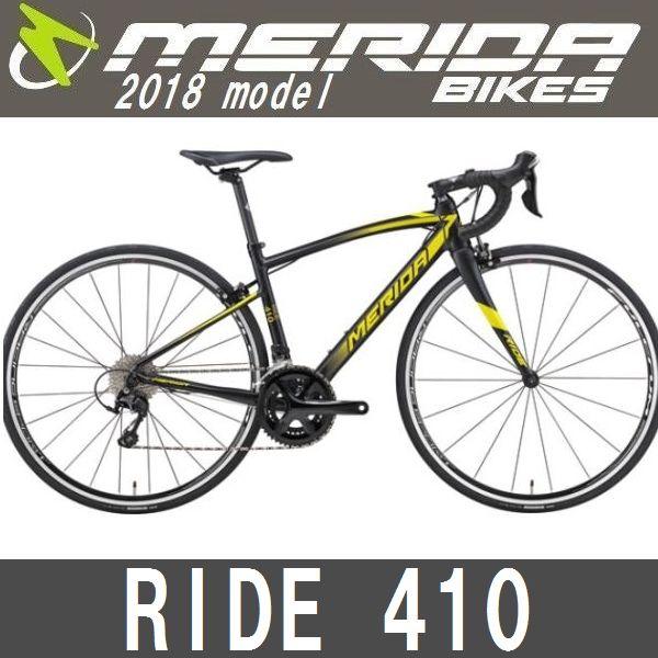 ロードバイク メリダ ライド 410 (シルクブラック   EK62) 2018 MERIDA RIDE 410