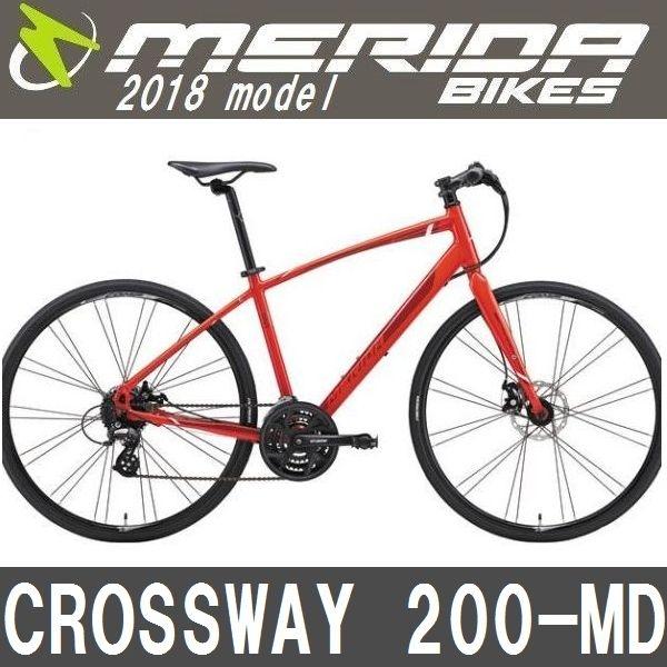 クロスバイク メリダ クロスウェイ 200 MD (S-レッド | ER03) 2018 MERIDA CROSSWAY 200 MD