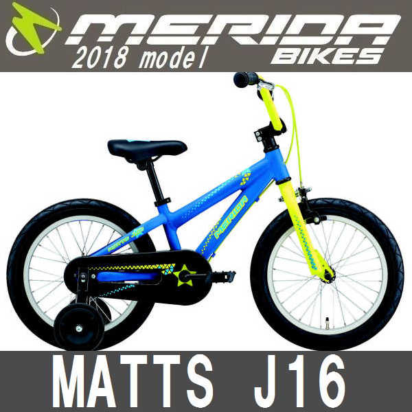 子供用自転車 メリダ マッツ J16 (マットブルー | EB58) 2018 MERIDA MATTS J16 (FMMT168) 幼児用自転車