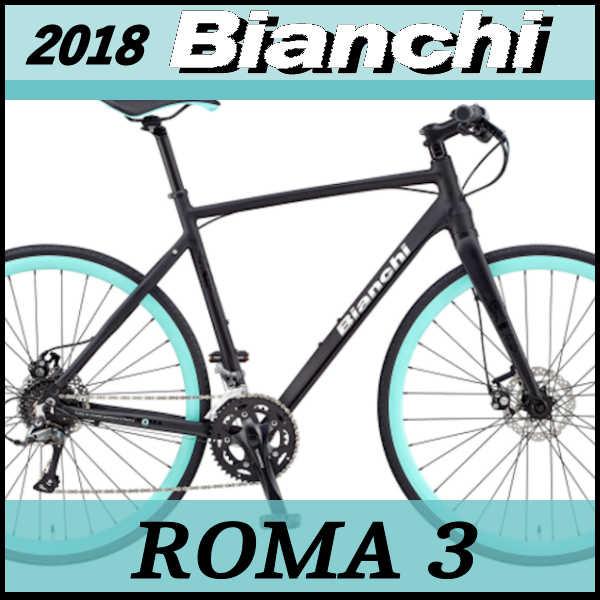 ビアンキ クロスバイク ローマ3 (マットブラック) Bianchi ROMA 3 2018