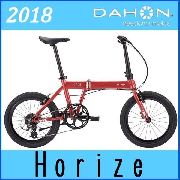 折りたたみ自転車 ダホン ホライズ / サンセットクラウド / 2018 DAHON Horize 折畳み自転車