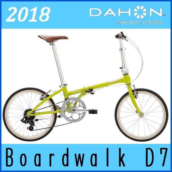 折りたたみ自転車 ダホン ボードウォーク D7 / ライトグリーン / 2018 Boardwalk D7 折畳み自転車