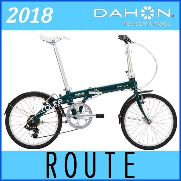 折りたたみ自転車 ダホン ルート / フォレストグリーン / 2018 DAHON Route 折畳み自転車