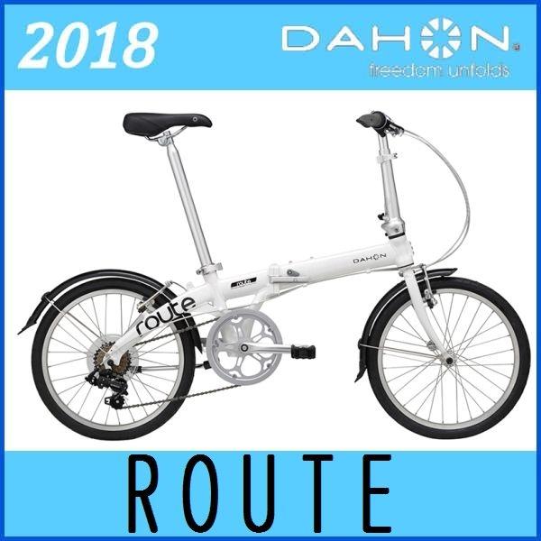 折りたたみ自転車 ダホン ルート / クラウドホワイト / 2018 DAHON Route 折畳み自転車