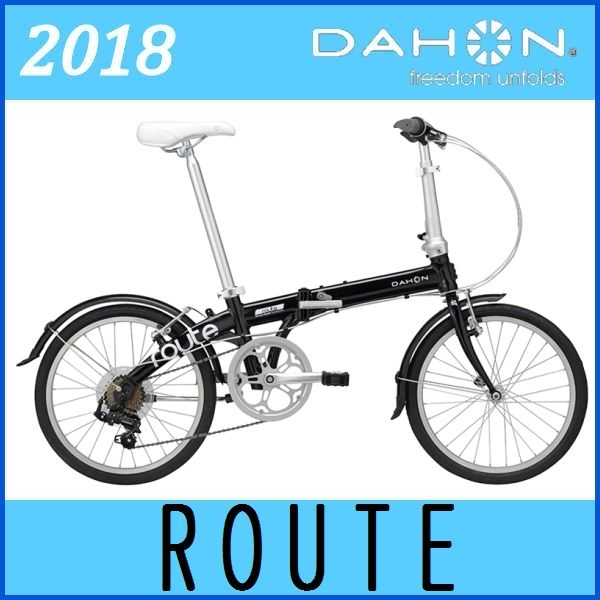 折りたたみ自転車 ダホン ルート / オブシディアンブラック / 2018 DAHON Route 折畳み自転車
