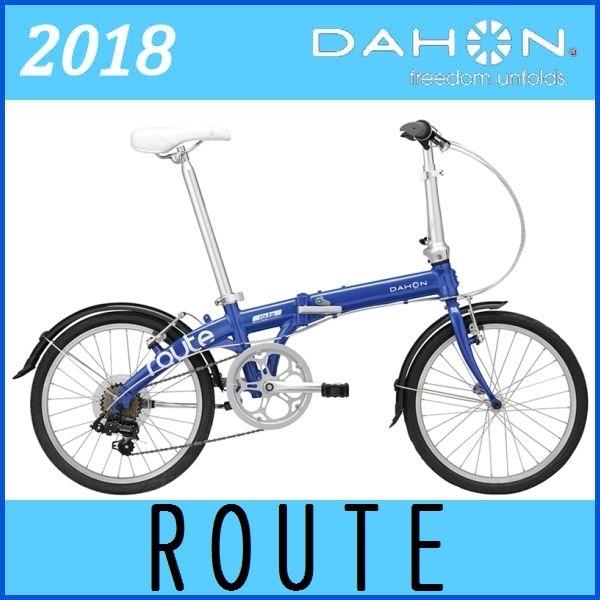 価格は安く 折りたたみ自転車 ダホン ルート 折畳み自転車/ コバルトブルー Route/ 2018 DAHON Route DAHON 折畳み自転車, 【超特価SALE開催!】:e6f9a560 --- konecti.dominiotemporario.com