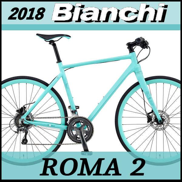 ビアンキ クロスバイク ローマ2 (マットチェレステ) Bianchi ROMA2 2018
