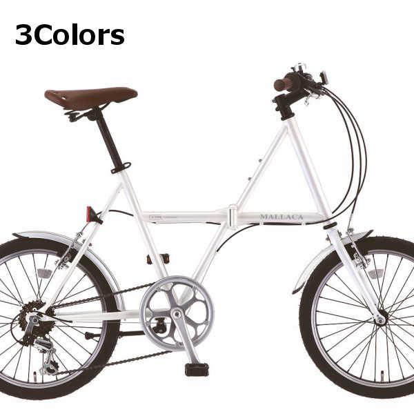 折り畳み自転車 サカモト マラッカ 20インチ6段変速付き 2018 SAKAMOTO MALLACA