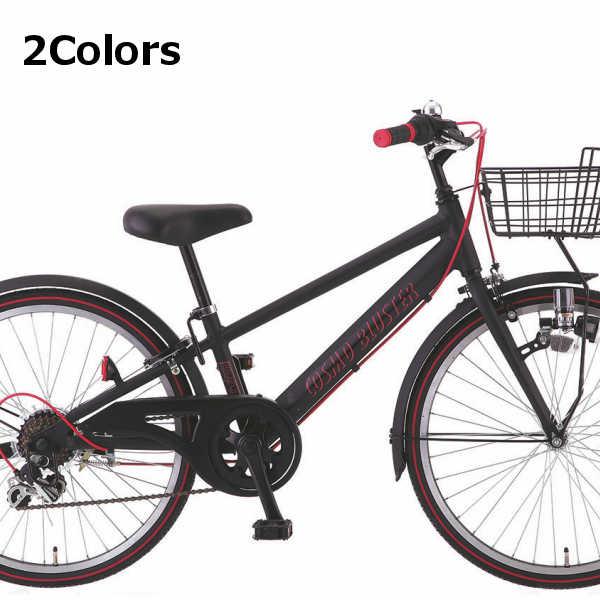 子供用自転車 サカモト コスモブラスター 24インチ 6段変速 アルミフレーム クロスバイク 2018 SAKAMOTO COSMO BLUSTER