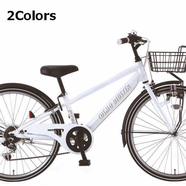 子供用自転車 サカモト コスモブラスター 22インチ 6段変速 アルミフレーム クロスバイク 2018 SAKAMOTO COSMO BLUSTER
