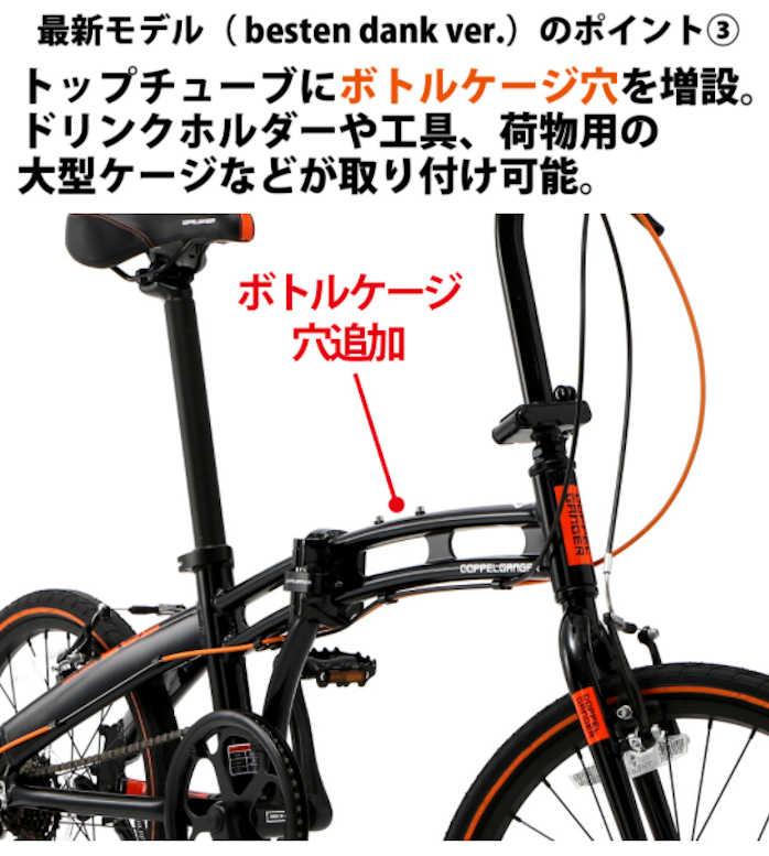 折り畳み自転車 ドッぺルギャンガー 20インチアルミ折りたたみ自転車7段変速付 202-S-DP  (DOPPELGANGER 202−S-DP blackmax besten dank) 折畳み自転車【・メーカー直送・代引不可】