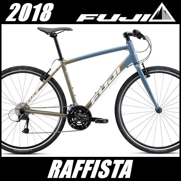 クロスバイク フジ ラフィスタ (アーバンカーキ) 2018 FUJI RAFFISTA