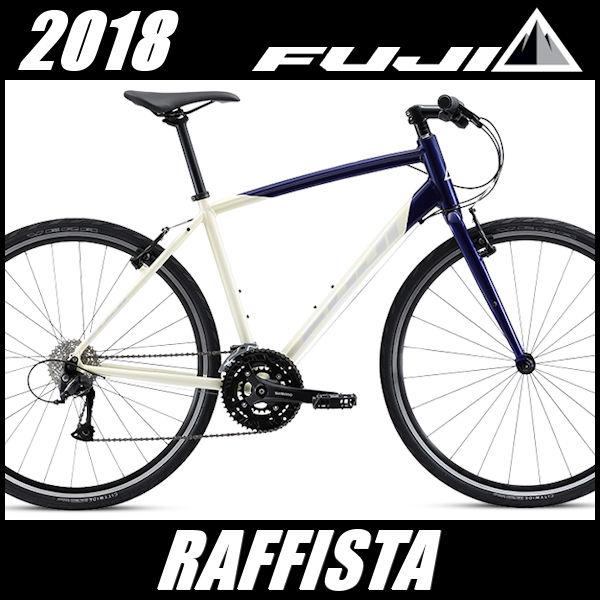 クロスバイク フジ ラフィスタ (クールネイビー) 2018 FUJI RAFFISTA
