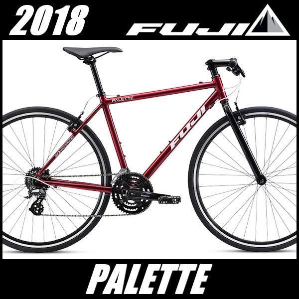 クロスバイク フジ パレット (バーガンディ) 2018 FUJI PALETTE