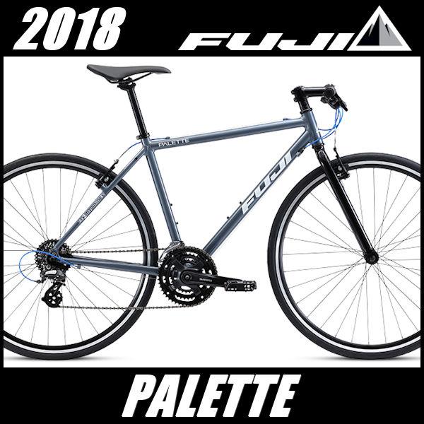 クロスバイク フジ パレット (スターダストグレー) 2018 FUJI PALETTE
