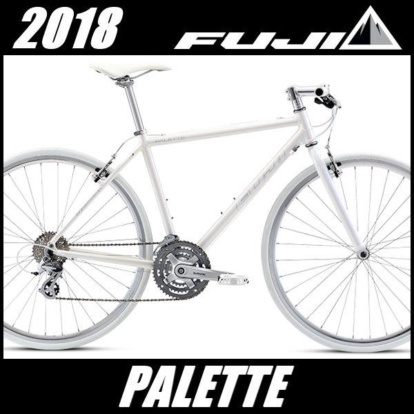 クロスバイク フジ パレット (オーロラホワイト) 2018 FUJI PALETTE