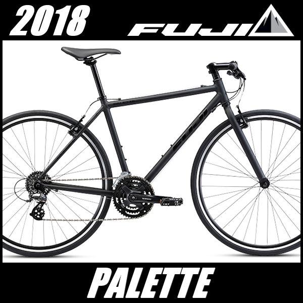 クロスバイク フジ パレット (マットブラック) 2018 FUJI PALETTE