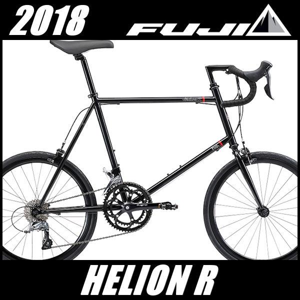 ミニベロ フジ ヘリオン R (ブラック) 2018 FUJI HELION R 小径自転車