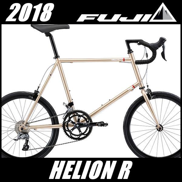 ミニベロ フジ ヘリオン R (シャンパンゴールド) 2018 FUJI HELION R 小径自転車