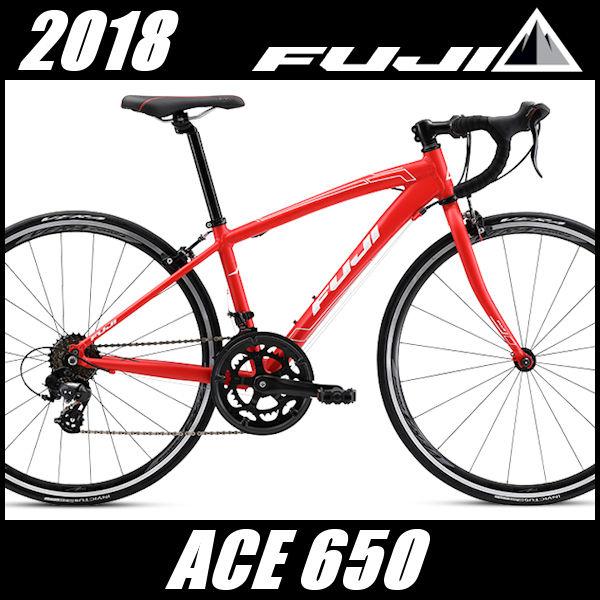 子供用自転車 フジ エース 650 (マットレッド) 2018 FUJI ACE 650 ロードバイク