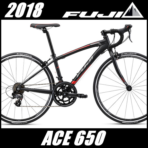 子供用自転車 フジ エース 650 (マットブラック) 2018 FUJI ACE 650 ロードバイク