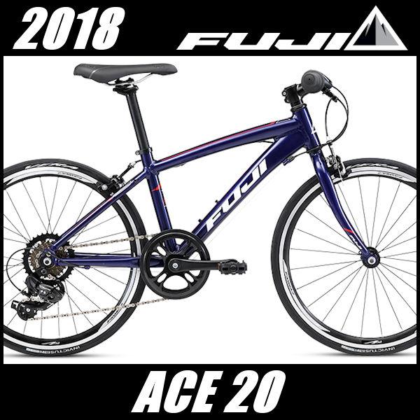 子供用自転車 フジ エース 20 (ネイビー) 2018 FUJI ACE 20 クロスバイク