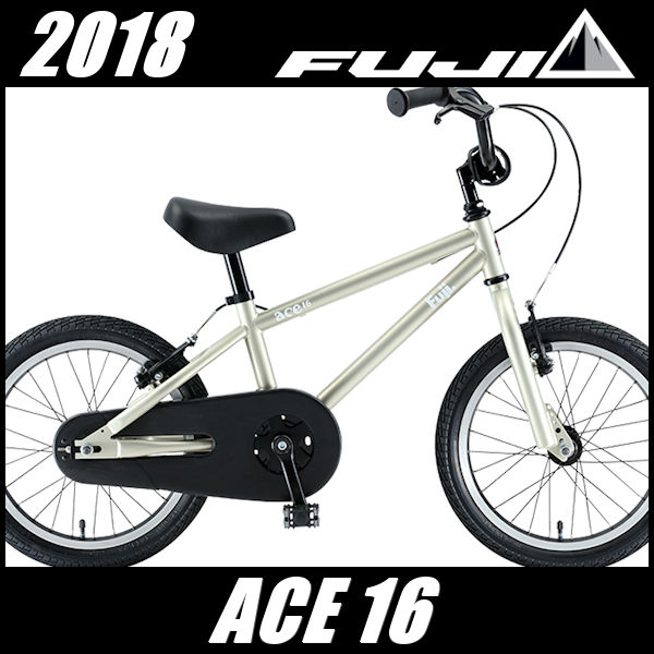 子供用自転車 フジ エース 16 (シャンパンゴールド) 2018 FUJI ACE 16