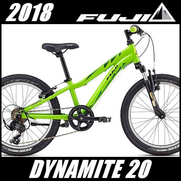 子供用自転車 フジ ダイナマイト 20 (グリーン/ブラック) 2018 FUJI DYNAMITE 20 マウンテンバイク