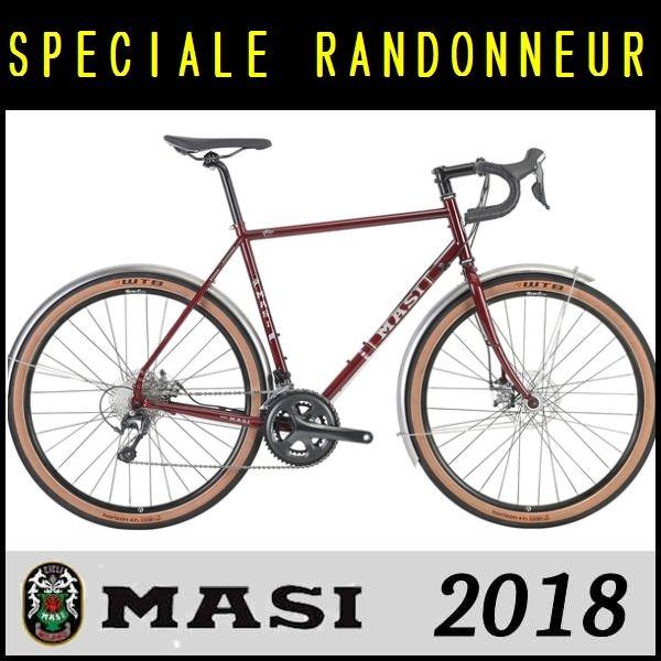 ランドナー MASI SPECIALE RANDONNEUR (クリムゾン) 2018 マジィ スぺシャーレ ランドナー ロードバイク アドベンチャーバイク