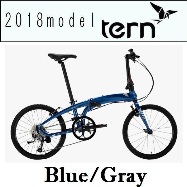 折りたたみ自転車 ターン ヴァージュ D9 (ブルー/グレー) 2018 TERN VERGE D9 フォールディングバイク