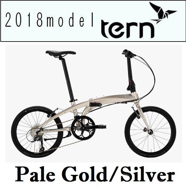 有名ブランド 折りたたみ自転車 N8 ターン ヴァージュ TERN N8 (ペールゴールド/シルバー) 2018 TERN VERGE ヴァージュ N8 フォールディングバイク, アイダスチェラウナボルタ:2c0a6aef --- canoncity.azurewebsites.net