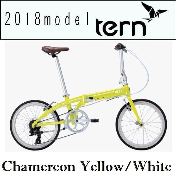 折りたたみ自転車 ターン リンク C8 (カメレオンイエロー/ホワイト) 2018 TERN LINK C8 フォールディングバイク