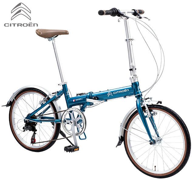 折り畳み自転車 CITROEN AL-FDB207 (ペッパーブルー) シトロエン AL FDB 207 フォールディングバイク