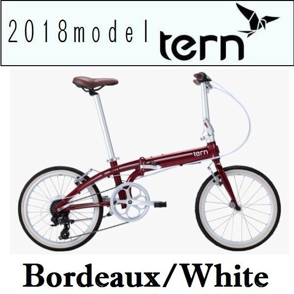 折りたたみ自転車 ターン リンク C8 (ボルドー/ホワイト) 2018 TERN LINK C8 フォールディングバイク