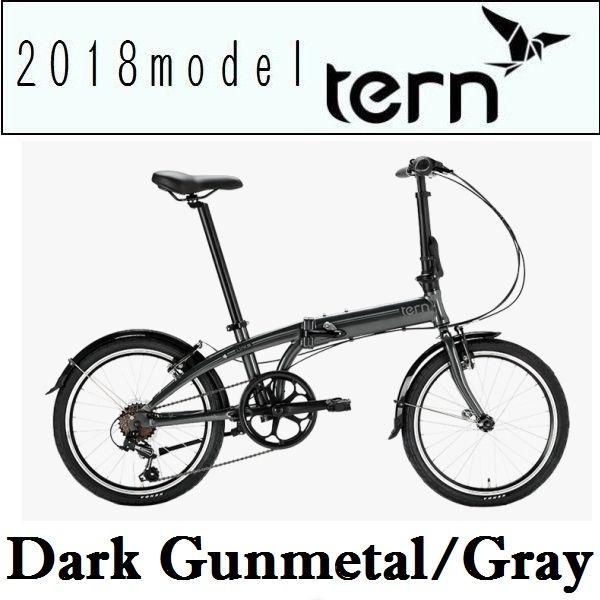 折りたたみ自転車 ターン リンク A7 (ダークガンメタル/グレー) 2018 TERN LINK A7 フォールディングバイク
