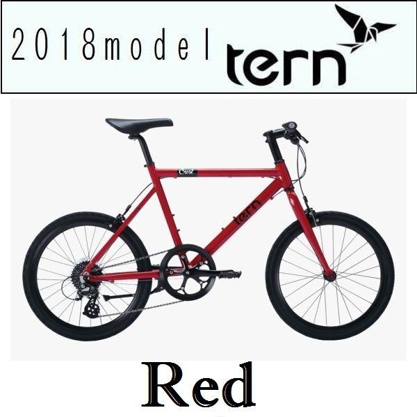 ミニベロ ターン クレスト (レッド) 2018 TERN CREST 小径自転車