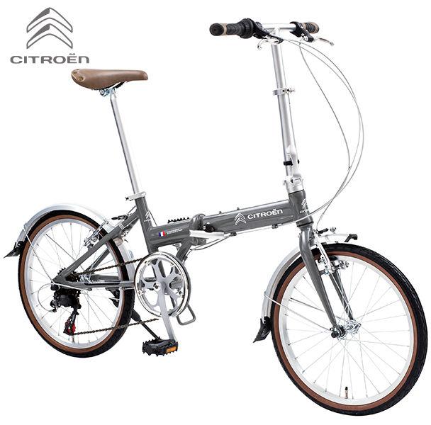 折り畳み自転車 CITROEN AL-FDB207 (セサミグレー) シトロエン AL FDB 207 フォールディングバイク